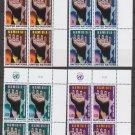 UNITED NATIONS (NY/Geneva) - 1975 Namibia (Sc. #263-4/#53-4) - Inscription Blocks of 4 - MNH