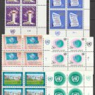 UNITED NATIONS (Geneva) - 1969-70 First Definitives (Sc. #1-14) - Inscription Blocks of 4 - MNH
