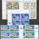 UNITED NATIONS (New York) - 1974 Complete Year Set (Sc. #244-55, C19-21)-Inscription Blocks of 4-MNH