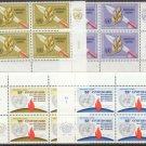 UNITED NATIONS (Geneva) - 1973 Complete Year Set (Sc. #30-36) - Inscription Blocks of 4 - MNH