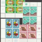 UNITED NATIONS (Geneva) - 1971 Complete Year Set (Sc. #15-21) - Inscription Blocks of 4 - MNH