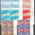 UNITED NATIONS (New York) - 1969 Complete Year Set (Sc. #192-202, C14)- Inscription Blocks of 4-MNH