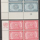 UNITED NATIONS (New York) - 1956 Telecommunication Union (Sc. #41-2) - Inscription Blocks of 4 - MNH
