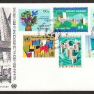 1979 UNITED NATIONS (Vienna) Official Geneva FDC - First Definitives (Sc. #1-6)