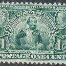 1907 1¢ Jamestown Exposition - U.S. Postage Stamp (Sc. #328) - MNH