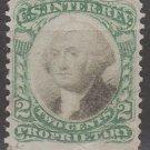 1871 - United States Revenue Stamp - 2¢ Proprietary (Sc. #RB2) - Used