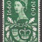 GREAT BRITAIN Stamp - 1960 - 1sh3p Post Office Tercentenary (Sc. #376)  - Used