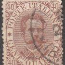 ITALY Postage Stamp - 1889 - 40c King Humbert I (Sc. #53) - Used