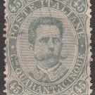 ITALY Postage Stamp - 1889 - 45c King Humbert I (Sc. #54) - Used