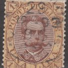 ITALY Postage Stamp - 1889 - 1L King Humbert I (Sc. #56) - Used