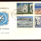 CYPRUS - 1967 International Tourist Year OFFICIAL FDC