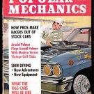 7/64 Popular Mechanics - NASCAR, ARNOLD PALMER, NOODLING, HYMAN RICKOVER, MOTORCYCLE POLO