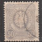 GERMANY 19th Century Postage Stamp - 1875 - 50pf Imperial Eagle (Sc. #34) - Used