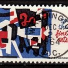 Bullseye (SOTN) First Day Dated Stamp - 1964 The Fine Arts (#1259)