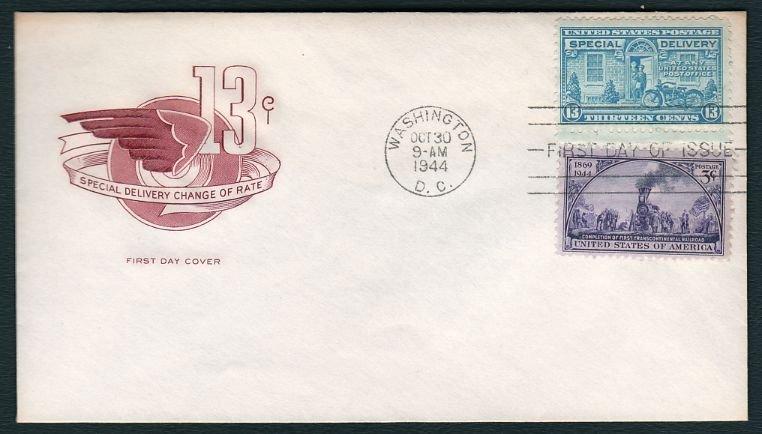 FARNAM - 1944 Special Delivery 13¢ (#E17) FDC - UA