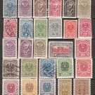 AUSTRIA - 1919-57 - 75 Different Postage Stamps - mixed unused / used