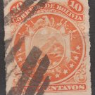 BOLIVIA Postage Stamp - 1887 - 10c Coat of Arms (Sc. #27) - Used
