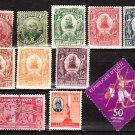 HAITI - 1887-1961 - 11 Different Postage Stamps - Used & Unused