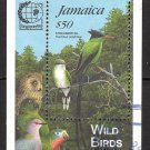 JAMAICA Postage Stamp - 1995 - $50 Streamertail S.S. (Sc. #831a) - Used