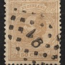 NETHERLANDS Postage Stamp - 1872 - 50c King William III (Sc. #31) - Used