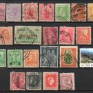 NEW ZEALAND - 1882-2003 - 22 Different Postage Stamps - Used