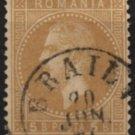 ROMANIA Postage Stamp - 1872 - 5b Prince Carol (Sc. #55) - Used