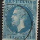 ROMANIA Postage Stamp - 1872 - 10b Prince Carol (Sc. #56) - Used