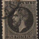ROMANIA Postage Stamp - 1879 - 1½b Prince Carol (Sc. #66) - Used