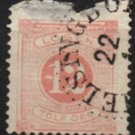 SWEDEN Postage Due Stamp - 1882 - 12o Numeral (Sc. #J16) - Used