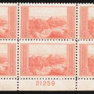 1934 National Parks 2¢ Grand Canyon (Sc. #741) Plate Block (#21259 bottom) - MNH