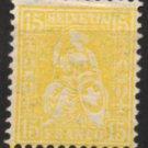 SWITZERLAND Postage Stamp - 1881 - 15c Helvetia (Sc. #63) - Unused (no gum)