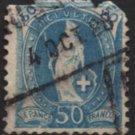 SWITZERLAND Postage Stamp - 1882 - 50c Helvetia (Sc. #86) - Used