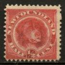 NEWFOUNDLAND Postage Stamp - 1896 - ½c Newfoundland Dog (Sc. #57) - Unused (no gum)