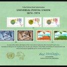 UNITED NATIONS POSTAL ADMINISTRATION Souvenir Card #5 - 1974 UNIVERSAL POSTAL UNION - Mint
