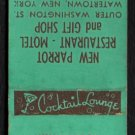 NEW PARROT MOTEL and Restaurant - Watertown, New York - Vintage Matchbook Cover