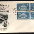 FLEETWOOD - 1954 Columbia University Bicentennial (#1029) FDC - B4 UA