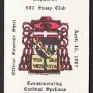 1967 - NIPEX-67 Souvenir Sheet Commemorating Cardinal Spellman Philatelic Museum
