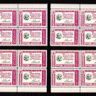 1960 Abraham Lincoln Credo (#1143) Matched Plate Blocks