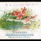 STANDARD SEWING MACHINE CO. - Cleveland, Ohio - Victorian Trade Card