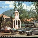 WAR MEMORIAL, PLYMOUTH, Montserrat, West Indies - 1980s Scenic Postcard - Unused