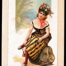 GATES' BLENDED JAVA Coffee / CLIMAX BAKING POWDER - Victorian Trade Card