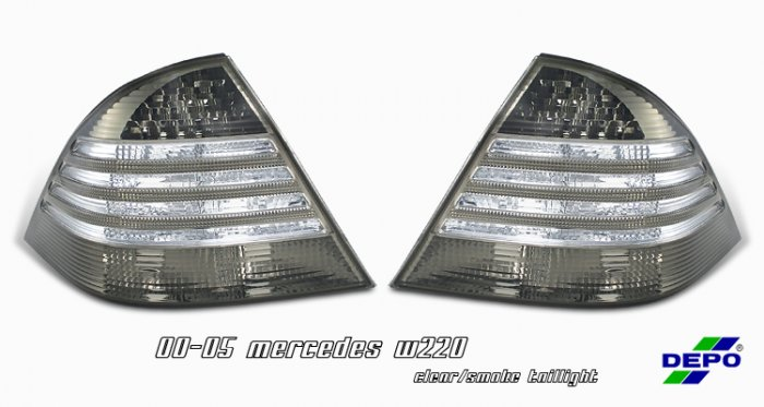 00-05 Mercedes S-Class (W220), Euro Tail Lights, Smoked