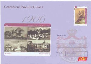 King of Romania CHARLES I on postal stationery cover