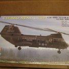 HobbyBoss  CH-46 Sea Knight American 1/72 scale