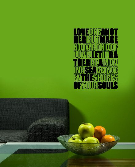 vinyl wall art decal . a bond of love . 22 inches x 30 inches