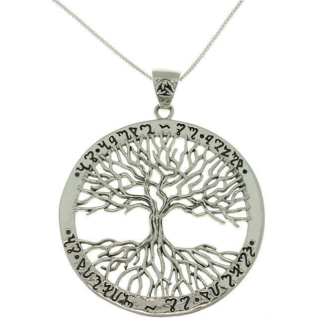 925 Sterling Silver Ornate Ancient Script Tree of Life Round Charm Pendant