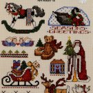 Merry Yuletide Mini Series #18 Cross Stitch Patterns Leisure Art
