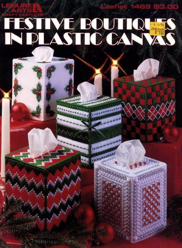 Festive Boutiques in Plastic Canvas Leaflet 1469 Leisure Arts