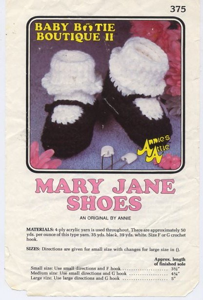 Annie S Attic Baby Bootie Boutique Ii Mary Jane Shoes