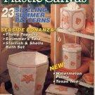 Quick & Easy Plastic Canvas Magazine - June/July 1993 - No 24